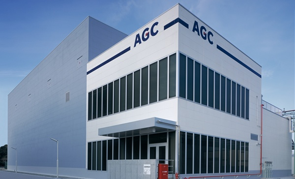AGC-Building.jpg