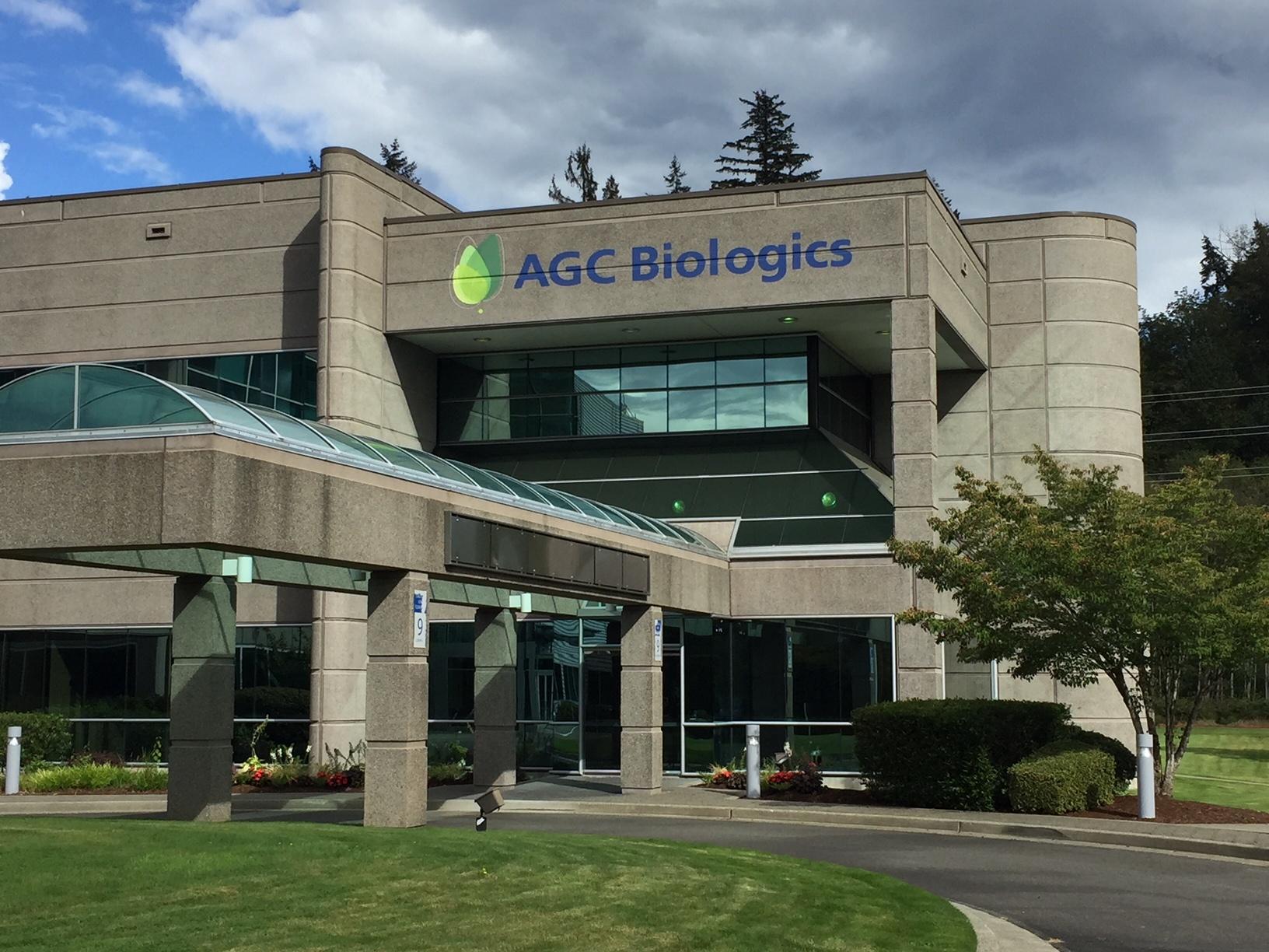 New AGC BIO facility.jpg
